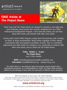 EdgeProgramEventAnnouncement
