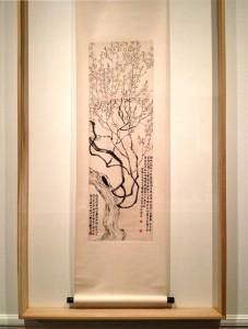 Hanging-plum-scroll